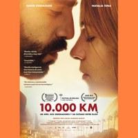 Cine Ciutadella: 10.000 Km.