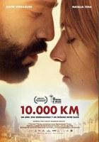 """""""10.000 km"""" posa a prova l'amor a distància a Cine Ciutadella"""