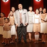 """""""Somriures i llàgrimes"""", un espectacle musical familiar diumenge al TMR dins la programació d'Optimist"""