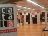 """L'Exposició """"Català, llengua d'Europa"""" arriba a Roses"""