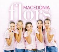 Macedònia en concert a Roses